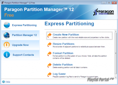 Partition Manager 12 Free